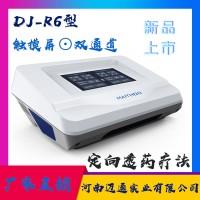 中医定向透药治疗仪-中频电康复理疗仪