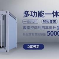 广州辅导托管专用桌补习课室桌椅子厂家直销