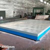 河南铸铁焊接平板厂价供应/迈鑫机械厂供应质量可靠