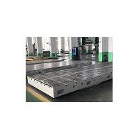 内蒙古T型槽铸铁平台厂家直营/迈鑫定制质量可靠
