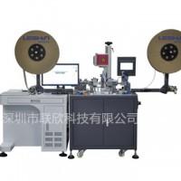 东莞usb 3.0am自动装铁壳机|usb线全自动组装设备