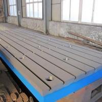 江苏铸铁平台厂家直供/宏通铸造机械厂售后完善