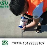 河南开封冷灌缝胶 减少设备使用率增加施工便利