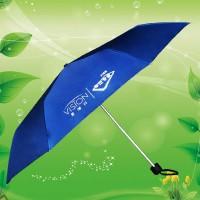 雨具厂 百欢制伞厂 雨伞制品厂 雨伞网 车位专家三折伞