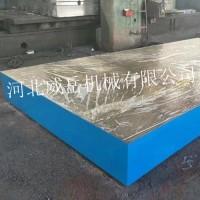 2*3铸铁铸铁装配平台泊头铸铁平台铸造老厂威岳推荐