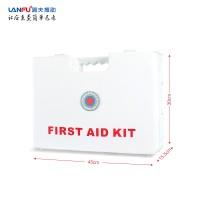 蓝夫abs应急箱LF-12022