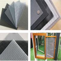 塑钢门窗专用窗纱网  高质量喷塑金刚网窗纱网尚亿造