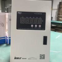 IB-PQ201EFIGH福州英诺干式变压器温控器厂家常感器