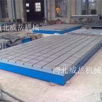 江苏生产铸铁检验平台铸铁试验平台专注铸铁平台生产30年
