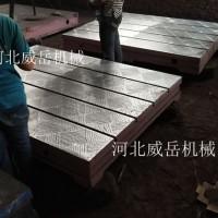 助力武汉复工复产铸铁平台厂家特价供应T型槽试验平台