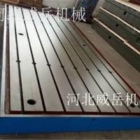威岳专业生产HT250铸铁平台 铸铁装配平台现货配支架