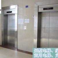 四川中墅曳引电梯