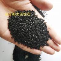 净水型颗粒活性炭有限公司