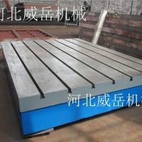 四川铸铁试验平台厂家非标定制各种铸铁平台周期短发货快