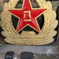 镂空军徽销售厂家 20公分至500公分警徽制作厂家 法院徽销