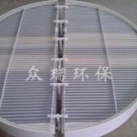 浙江除雾器质量保证——众瑞环保设备有限公司