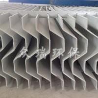 湖北除雾器生产厂家——众瑞环保设备有限公司