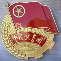 国徽200公分生产厂家 大型警徽国徽挂徽质量稳定 全国通用