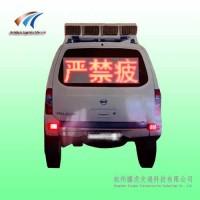 安徽太阳能仿真警车 模拟警车标识图片