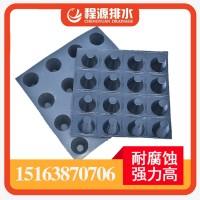 焦作厂家销售抗根刺排水板HDPE塑料排水板