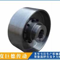海南联轴节生产-南皮巨德传动-厂价直供WGZ鼓形齿式联轴器