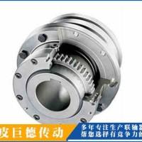 黑龙江联轴-南皮巨德传动-厂家销售WGC鼓形齿式联轴器