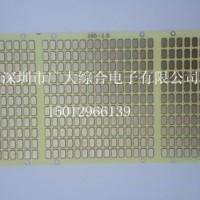 0.15MM超薄板,高端PCB超薄板,超薄COB线路板