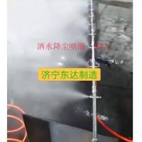 风水联动装置怎么操作 自动感应式洒水装置降尘