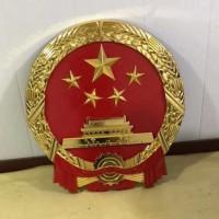 哈伦贝尔国徽生产厂家 室外国徽定制厂家 卖国徽厂家