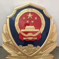 铸铝不褪色警徽定制 2米3米警徽制作