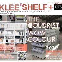 2020年八千里货架调色师品牌货架加盟店货架新款化妆品货架