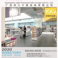 重庆八千里货架kkv陈列食品货架 KKV旗舰店货架供应商