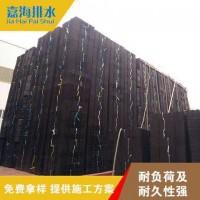 供应长春蓄排水板生产厂家