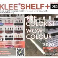 贵州八千里货架调色师品牌店货架 化妆品货架 彩妆货架