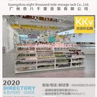 杭州八千里货架 kkv新款集合店货架 kkv饰品墙货架彩妆台