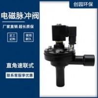 不锈钢直角速联脉冲阀 TCF-4除尘器电磁阀