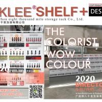 杭州八千里货架调色师新款集合店货架调色师饰品墙货架彩妆台
