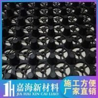 山东厂家直销PP蓄排水板国标回料