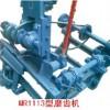 MR1115型磨齿机的价格 木工带锯条磨齿机多少钱一台