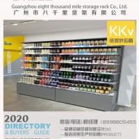 2020年南京KKV多功能货架供应商厂家 kkv书店货架