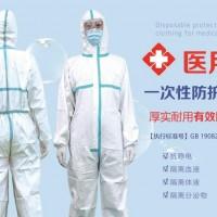 防护服厂家 隔离衣厂家 消毒液 酒精 朱氏药业负责人张彦
