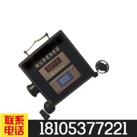 厂家热销GCG1000煤矿用粉尘浓度传感器