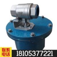 DFH20/7矿用本安型电动球阀 DFB20/7矿用电动球阀