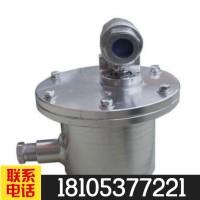 厂家直销DFB20/7矿用本质安全型电动球阀 矿用球阀