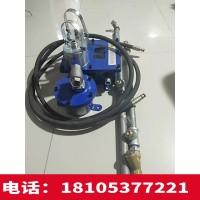 ZPS127 远程监控自动洒水降尘装置 洒水降尘装置