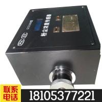 GCG1000粉尘监测传感器 粉尘仪传感器