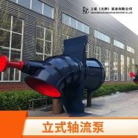 大流量500ZLB-160立式轴流泵价格参数