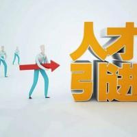 外地人如何拿到广州户口?