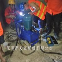露天铁矿开采设备液压劈裂机施工方案