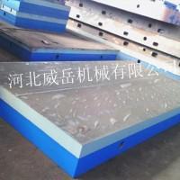 铸铁平台威岳老厂促销铸铁装配平台5米现货可开槽